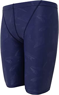 Men's Swimming Jammers Endurance+ Quick Dry Swimsuit
