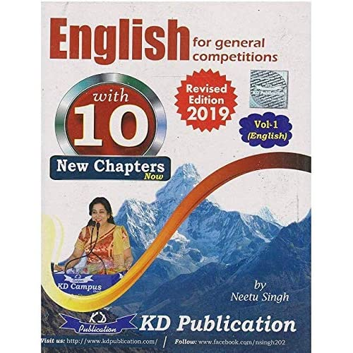 English For General Competition Vol-1