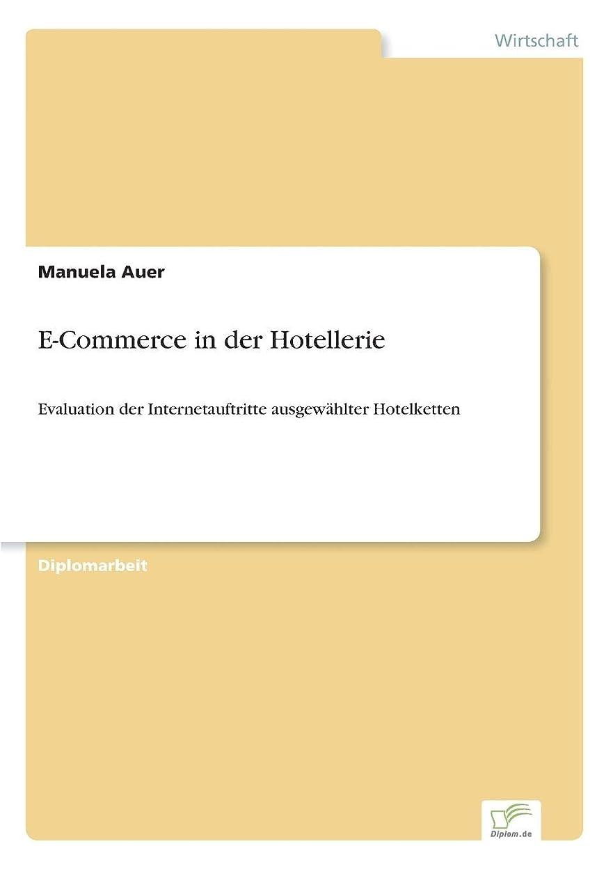だらしない観客項目E-Commerce in Der Hotellerie