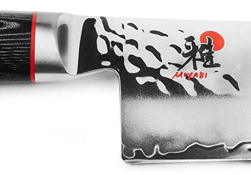Miyabi Mizu SG2 Chef's Knife (8-inch)