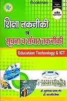 Education Technology &ICT