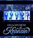 KARA 2nd JAPAN TOUR 2013 KARASIA (通常盤) [Blu-ray] [DVD]