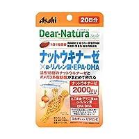 【お徳用 4 セット】 ディアナチュラスタイル ナットウキナーゼ×α-リノレン酸・EPA・DHA 20日分 20粒×4セット
