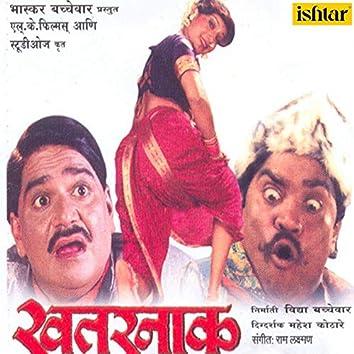 Khatarnak (Original Motion Picture Soundtrack)
