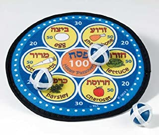Passover Ball Toss Game