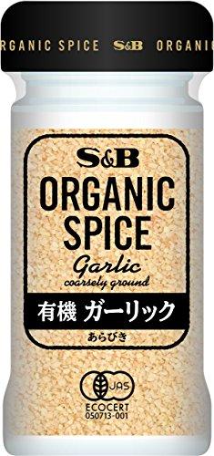エスビー食品『ORGANIC SPICE 有機ガーリック(あらびき)』