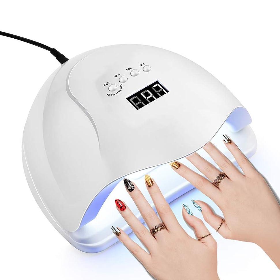 ビート機動ウサギ爪のための54Wランプ、36pcs LEDネイルドライヤーゲル硬化ランプ、マニキュアのためのUV LEDネイルランプ、10/30/60 / 99Sタイマー、赤外線センサー、LCDディスプレイ