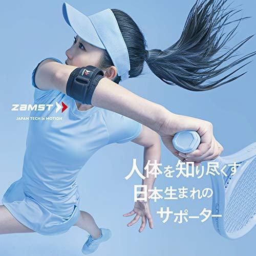ZAMST(ザムスト)『Bodymateヒジ(ヒジ用サポーター左右兼用)』