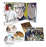 ホームルーム DVD BOX[DVD]