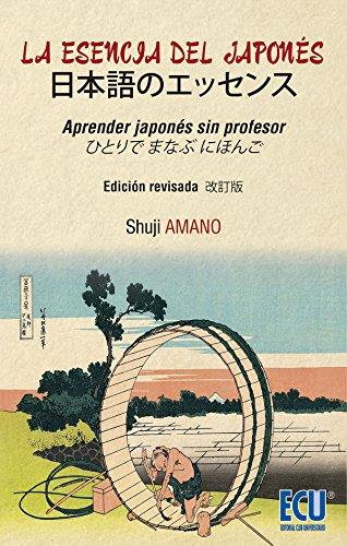 Los mejores Libros para Aprender Japonés