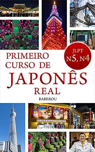 PRIMEIRO CURSO DE JAPONÊS REAL: JLPT N5,N4 (BABEROU JP Livro 1)