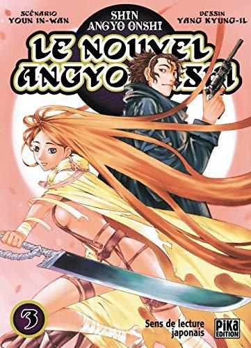 Le Nouvel Angyo Onshi, tome 3