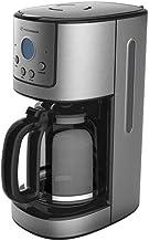 hommer-digital coffee makerصانعة القهوة الديجيتال 1.5 لتر