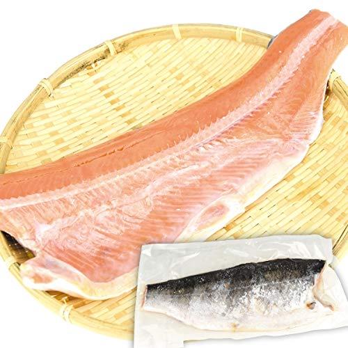 国華園 チリ産 銀鮭フィレ 2枚 冷凍便