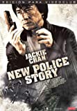 The new police story [DVD]
