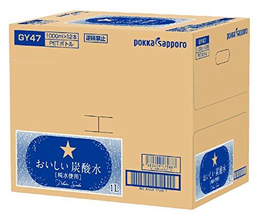 『ポッカサッポロ おいしい炭酸水 1L×12本』の2枚目の画像