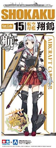 青島文化教材社 艦隊これくしょん No.15 航空母艦 翔鶴 1/700スケール プラモデル