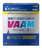 特徴:1袋にスズメバチアミノ酸混合物「V.A.A.M.」3,000mg配合。スポーツやトレーニングを定期敵に行う方、また体力維持のために無理なく運動を続ける方に。 水で溶かすタイプ、ご自分の好きな濃度で飲むことができ、顆粒タイプが苦手な方にオススメです。 内容量:10.5g×16袋 味:グレープフルーツ風味(無果汁) カロリー:1袋(10.5g)当たり :エネルギー42kcal 原材料:砂糖/プロリン、酸味料、リジン、グリシン、チロシン、スレオニン、ロイシン、バリン、フェニルアラニン、アルギニン...