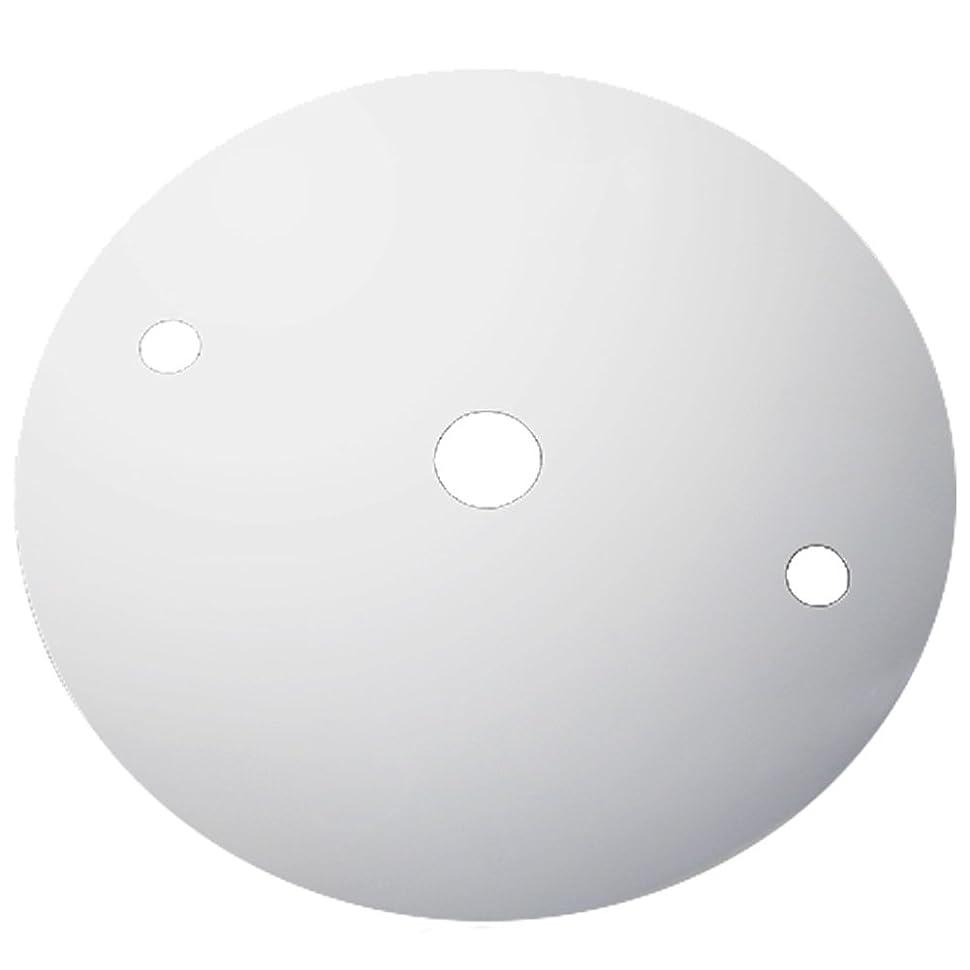 中絶通信する気性若林工業 IH発熱プレート 15cm WA-2594