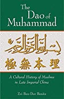 The Dao of Muhammad: A Cultural History of Muslims in Late Imperial China (Harvard East Asian Monographs)