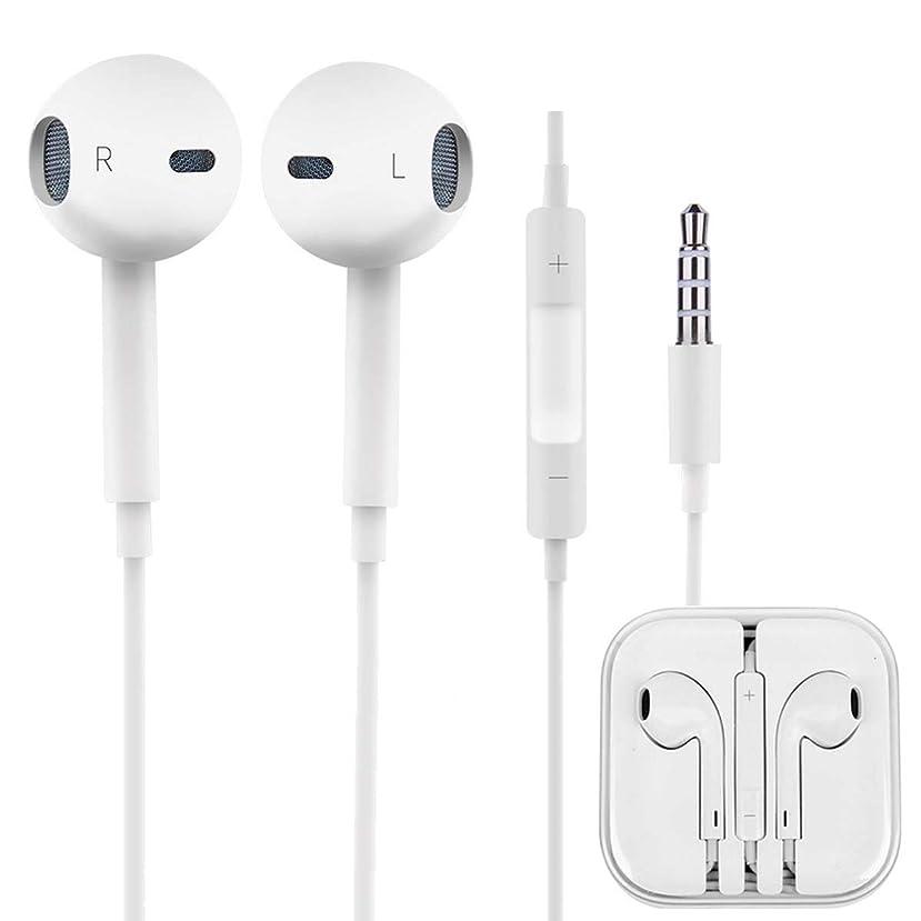 データ父方のマートiPhone イヤホン ヘッドホン アイフォン (iPod / iPhone 用イヤホン) マイク付き ステレオイヤフォン ヘッドホン コンパクト 高音質 通話可能 アイフォン/アンドロイド多機種対応 (白)
