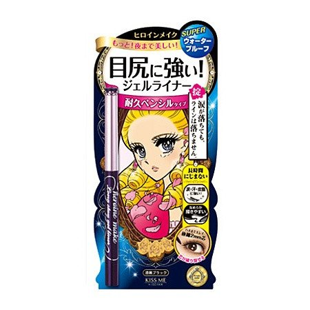 Kiss Me Heroin Make Long Super Cheap mail order shopping Keep Courier shipping free Eyeliner Gel Stay