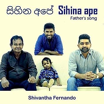 Sihina Ape