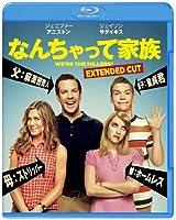 なんちゃって家族 ブルーレイ&DVDセット(初回限定生産)2枚組 [Blu-ray]