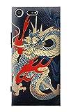 R2073 Japan Dragon Art Case Cover for Sony Xperia XZ Premium