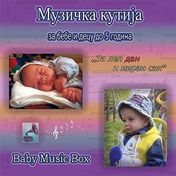 Baby Music Box Muzicka kutija