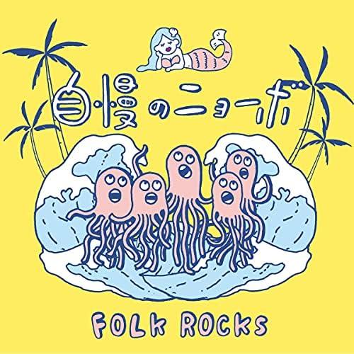 Folkrocks