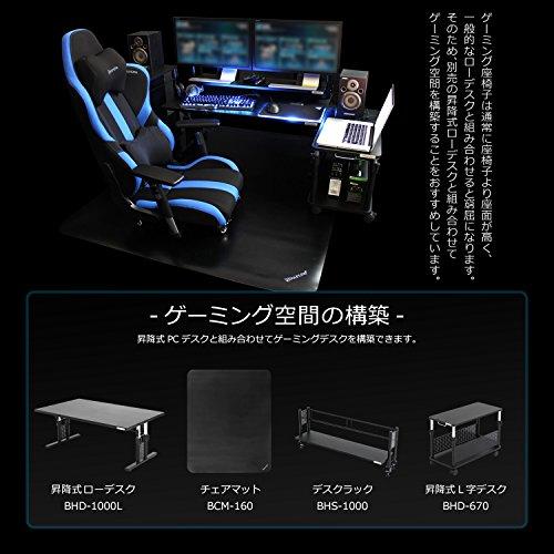 Bauhutte(バウヒュッテ)ゲーミングチェアプロシリーズゲーミング座椅子リクライニング4D稼働アームレスト採用LOC-950RR-RD