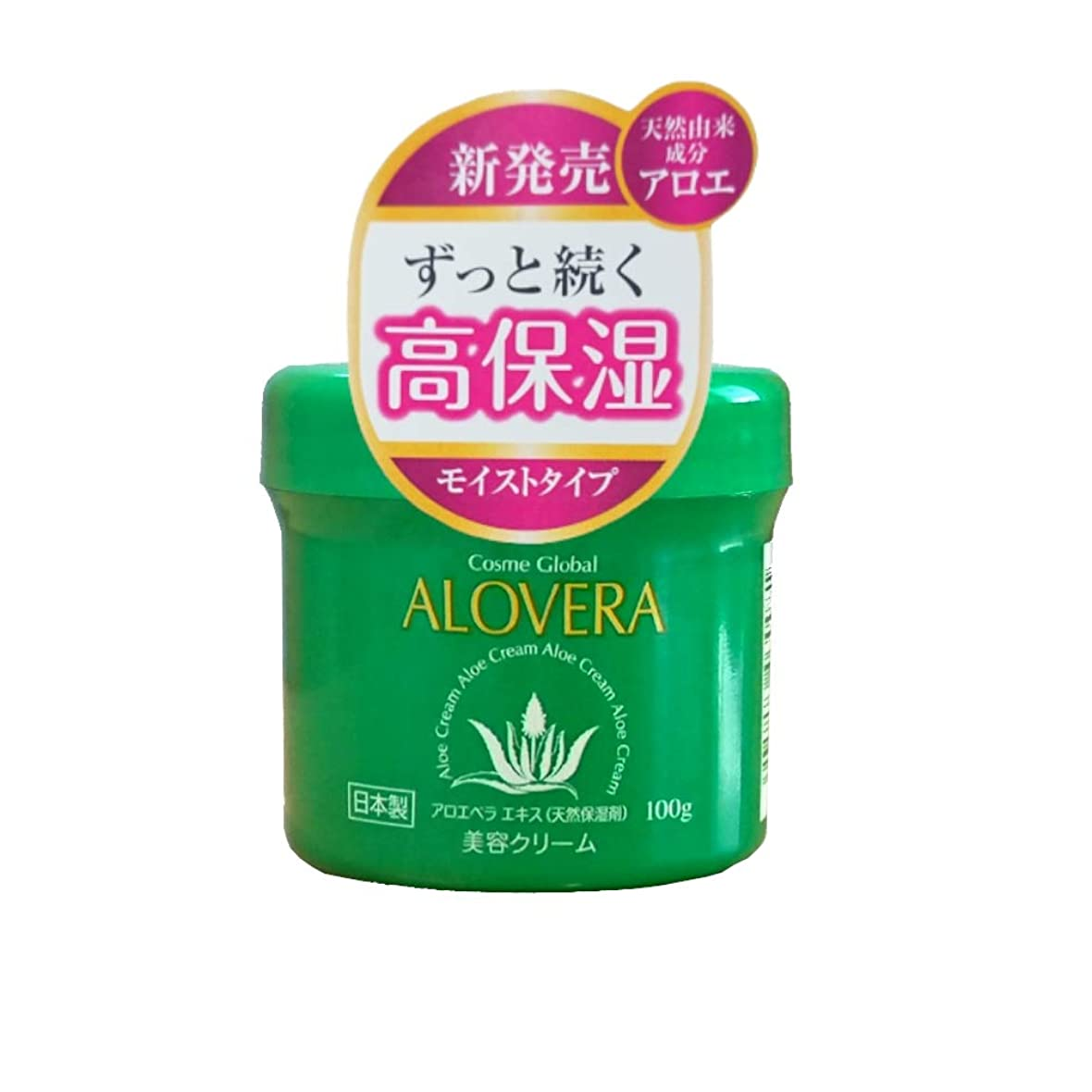 眠り住所印をつけるALOVERA アロベラ アロエベラ葉エキスをたっぷり配合 日本製 高保湿スキンケア 顔?全身用 (クリーム 100g)