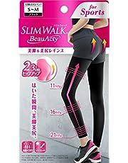 スリムウォーク (SLIM WALK) ビューアクティ(Beau Acty)美脚&美尻レギンス ブラック S~Mサイズ(leggings,Black,SM) 着圧 レギンス スポーツ