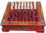 Classic International Chess Board Games Set Set de ajedrez de madera, Terra Cotta Warriors International Ajedrez, Colección de ajedrez de placa plegable Juego de mesa portátil Juegos tradicionales gue