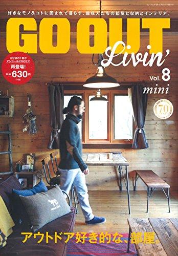 GO OUT Livin' vol.8 mini (NEWS mook)