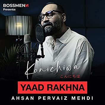 Yaad Rakhna