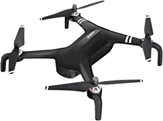 Four-axis Aircraft Intelligent Remote Control Aircraft 4K Aerial Photography GPS Positioning Return Air Flow Followed By D...