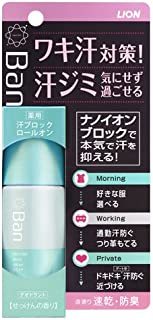 Ban(バン) 汗ブロックロールオン せっけんの香り 40ml(医薬部外品)