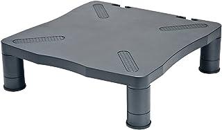 Aidata MR301 Monitor Riser, Gray
