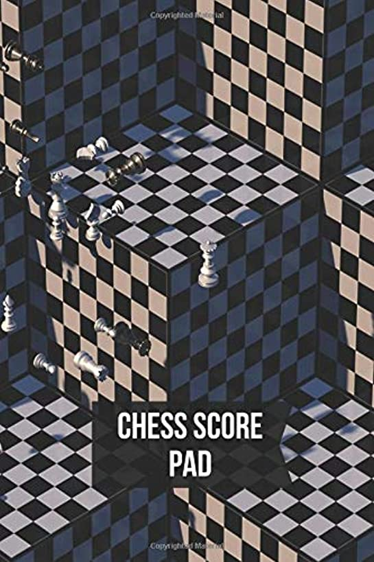 Chess Score Pad: Chess Scoresheet Template Journal To Record Your Games, Log Wins Moves Tactics & Strategy Notebook Gift For Chess Game Lovers (Chess Record Book)