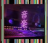 【ポストカード付】 東京事変 音楽 【 初回生産限定盤 】(CD+MAXISG+α)
