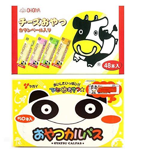 【Amazon.co.jp限定】 おやつカルパス 3箱&チーズおやつ2箱 アソートセット 【BL】 計5箱