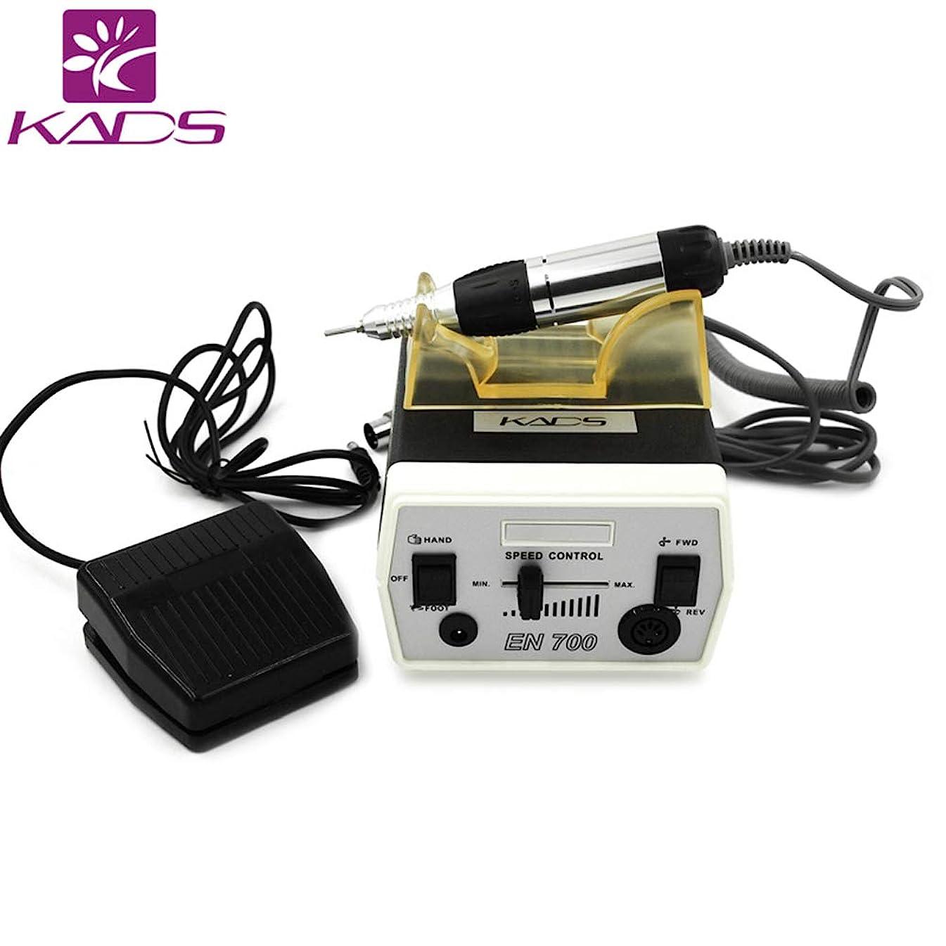 奨励亜熱帯異常KADS 30000RPMネイル電動ポリッシャー ネイルドリルマシン 電気ネイルファイル スクラブ圏付き ネイルファイルビューティーセット(ブラック)
