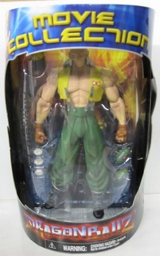 Dragonball Z Movie Collection 9 Action Figure Android 13 Human [Toy] image