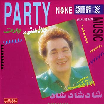 Party 1, Nonstop Dance - Persian Music