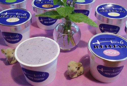 手作りアイスクリーム・ハーブセット(120ml) (8個セット)