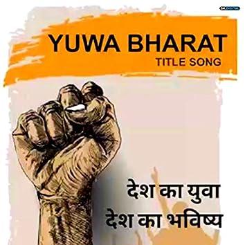 Yuwa Bharat