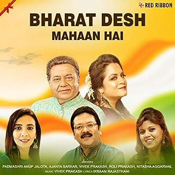 Bharat Desh Mahaan Hai
