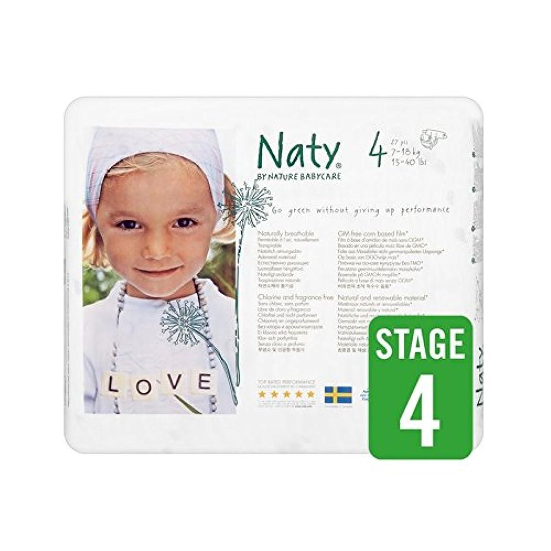 カバレッジ世界的に人気1パックNatyサイズ4キャリー27 (Nature) (x 6) - Naty Size 4 Carry 27 per pack (Pack of 6) [並行輸入品]